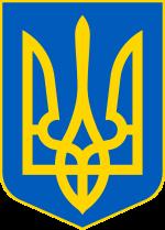 Lesser_Coat_of_Arms_of_Ukraine