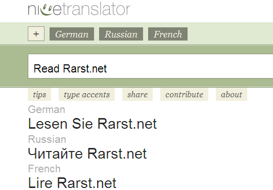 nicetranslator_interface