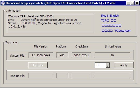 tcpip_patch_interface