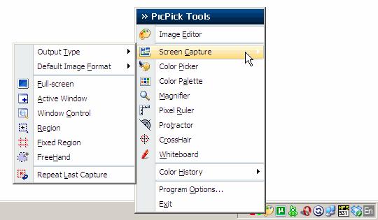 picpick_interface