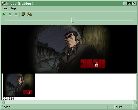imagegrabber_interface